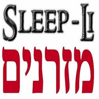 Sleep Li